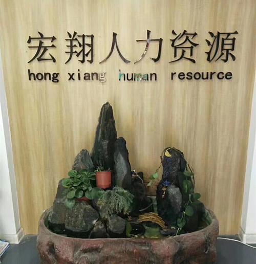 邯郸宏翔人力公司为务工人员提供到日本出国打工的机会