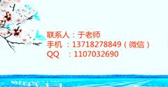北京宣武制冷证考试时间|北京市培训考证机构推荐