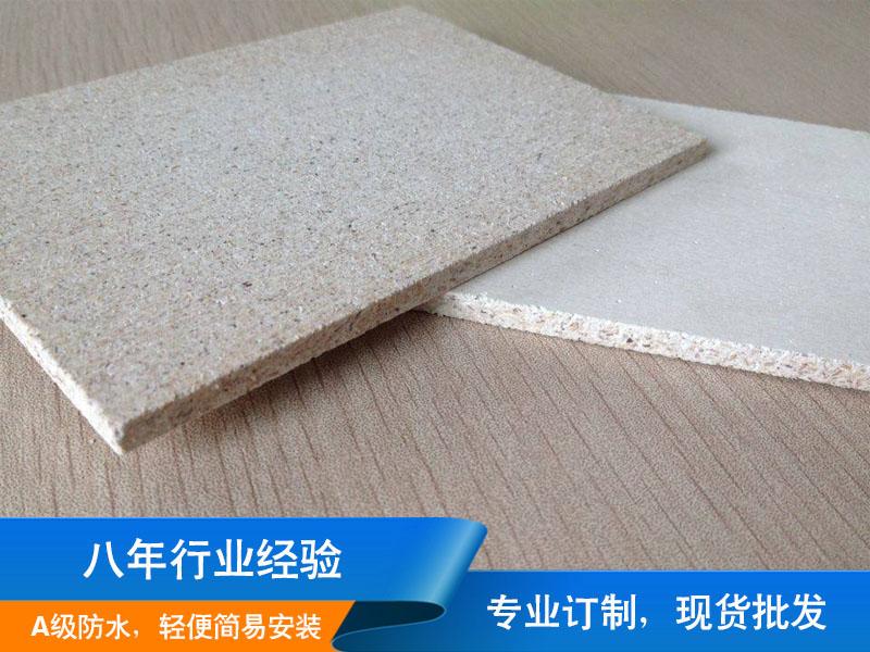 河南玻镁板厂家批发,新式的玻镁板出售