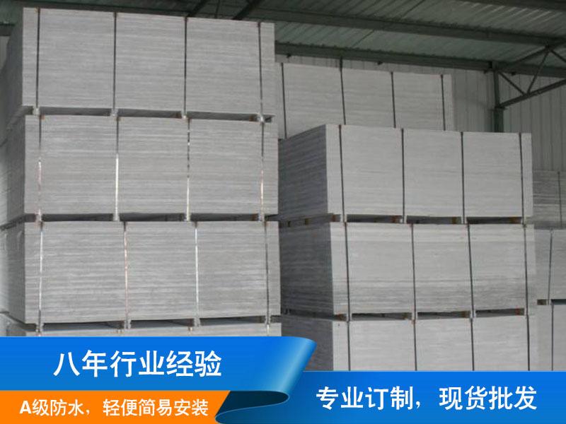 玻镁板生产厂_山东玻镁板价格