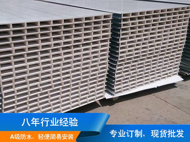 玻镁板,玻镁板厂家,玻镁板价格