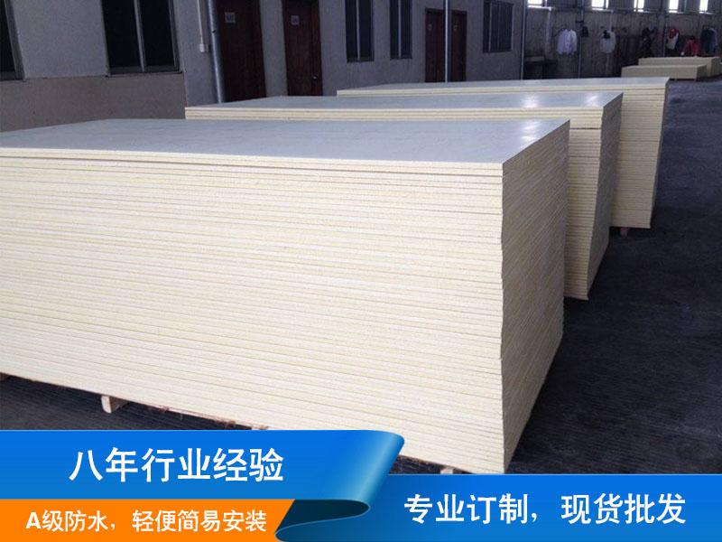 昌瑞钢材玻镁板您的品质之选 玻镁板价格