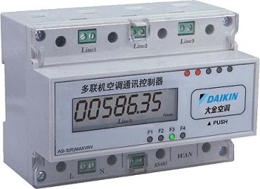 氟機計費系統-廈門可信賴的T6500氟機中央空調分戶計費系統推薦