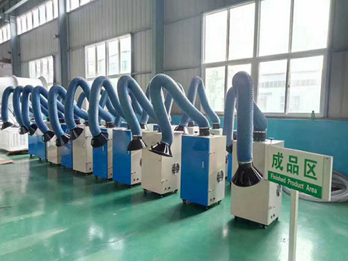山東集中式焊煙凈化器-靠譜的焊煙凈化器推薦