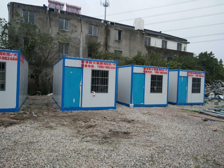 专业回收江阴市华西住人集装箱 无锡二手集装箱高价回收