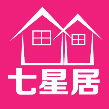 湖南七星居建筑裝飾有限公司