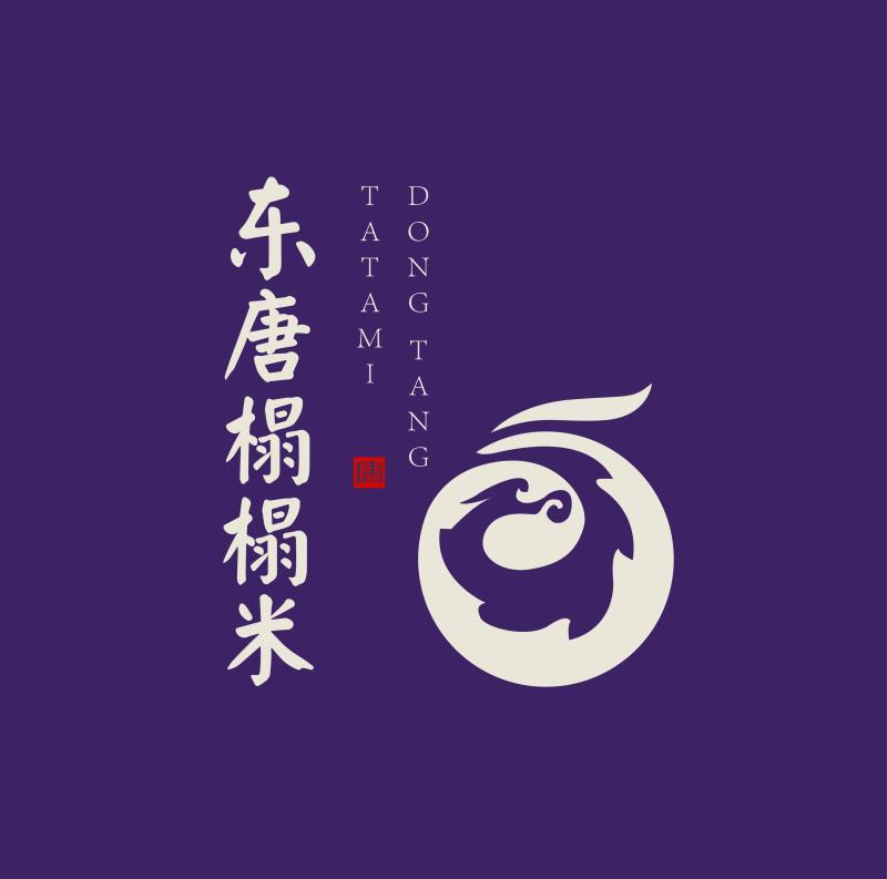 青岛东唐和室木业有限公司