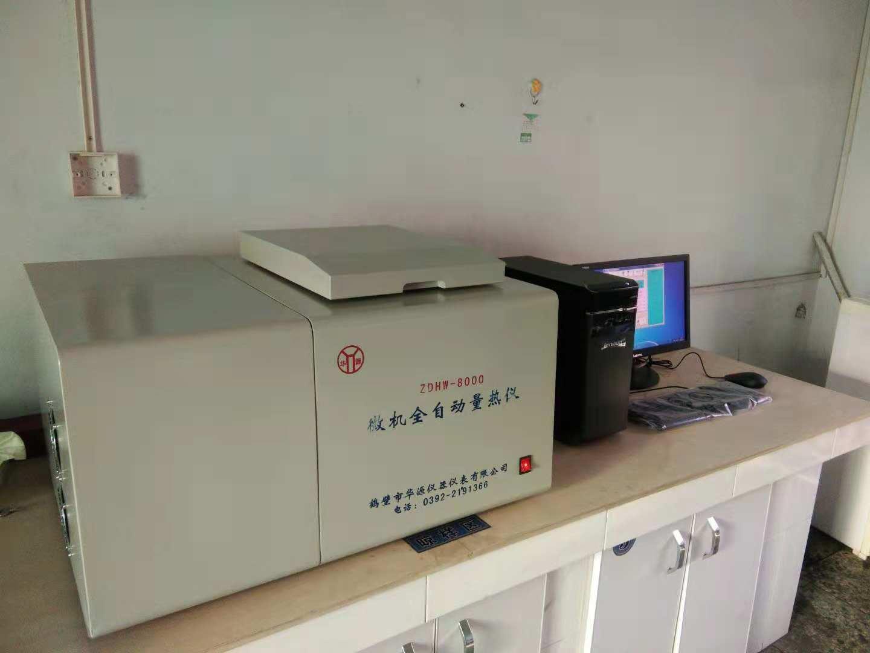 专业的全自动量热仪-质量好的全自动煤炭量热仪市场价格