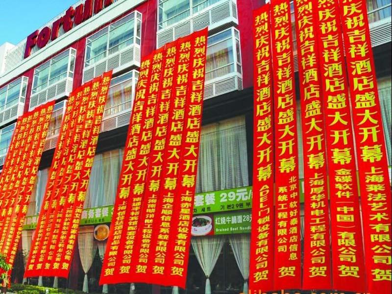 条幅锦旗奖牌制作怎么样-郑州广告制作认准河南盛策文化
