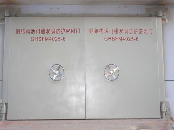 伊犁防护防火密闭门厂家电话-哪里有卖品牌好的新疆防火门