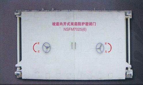 阿勒泰防火門制作價格_龍凱圖人防工程新疆防火門您的品質之選