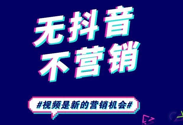 余姚直播网红_余姚直播网红招聘_直播网红招聘