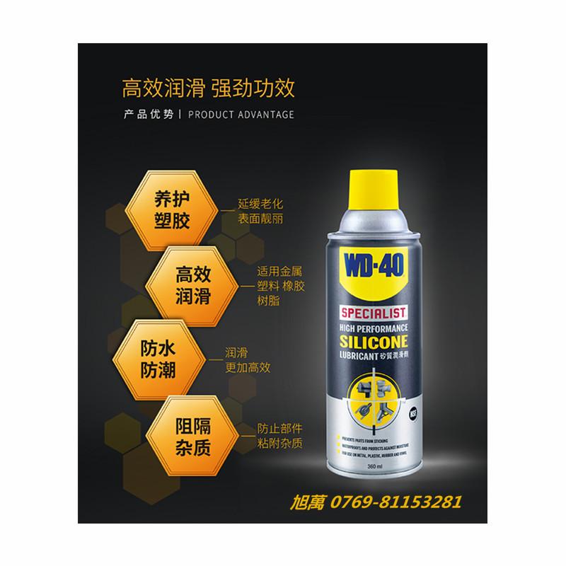 哪里有卖价格合理的WD40专家级电子油污去除清洗剂 矽质润滑剂