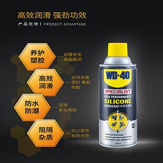 高效矽質潤滑劑-廣東高性價WD40專家級電子油污去除清洗劑