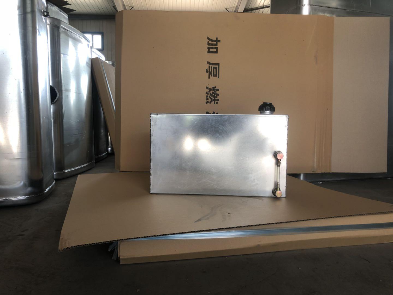 通祥慶宇機械設備公司提供優良新疆油箱_伊犁液壓油箱生產廠家電話