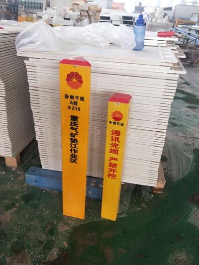 精創玻璃鋼標志樁價格生產廠家可定制產地貨源