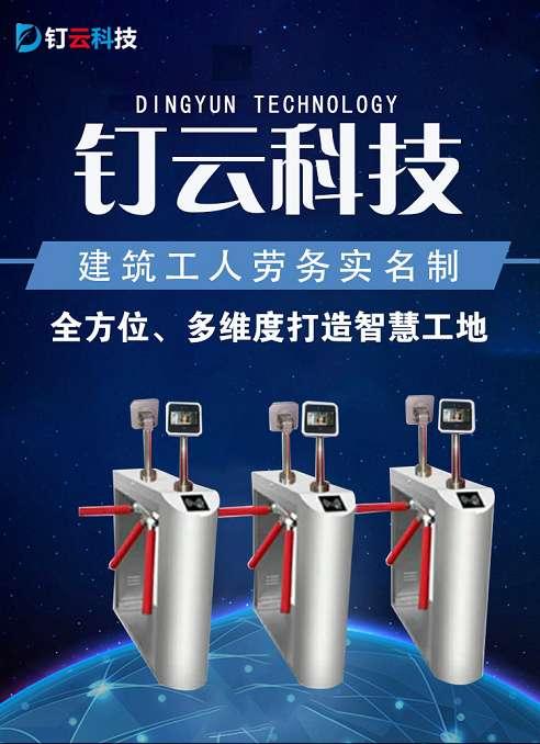 河南省勞務實名制管理系統,看官方文件如何詮釋