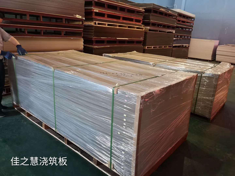 廠家直售亞克力板材,價格優惠
