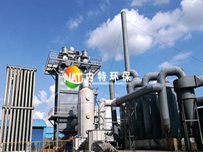 锅炉脱硫脱硝除尘-内特环保专业的脱硫脱硝除尘超净排放推荐