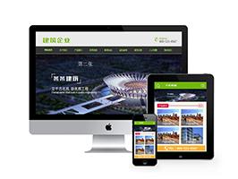 白银网站建设公司-白银口碑好的甘肃网站建设推荐