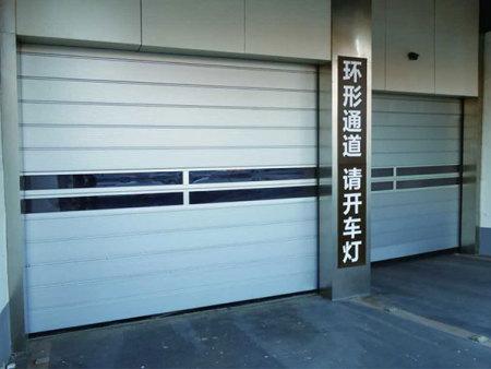 沈陽開門紅門窗專業供應沈陽快速門,產品品質保障