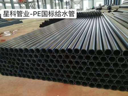 pe給水管材批發 供應營口好的pe給水管
