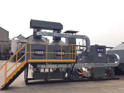 湖南voc有机废气处理-提供可靠的VOC废气处理