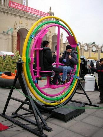 三維太空環