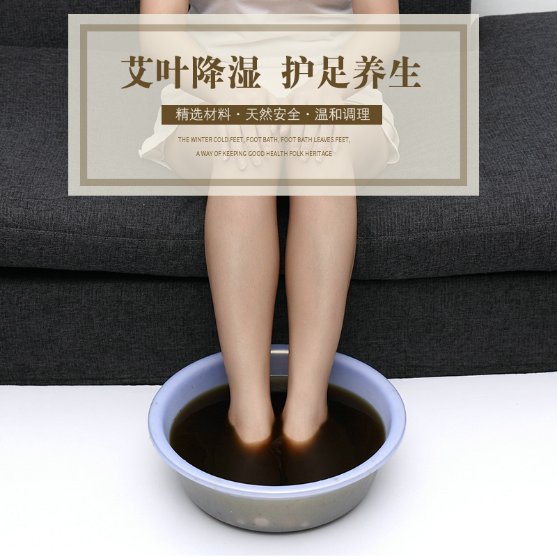 辽宁足浴包-广东省有口碑的足浴粉供应商