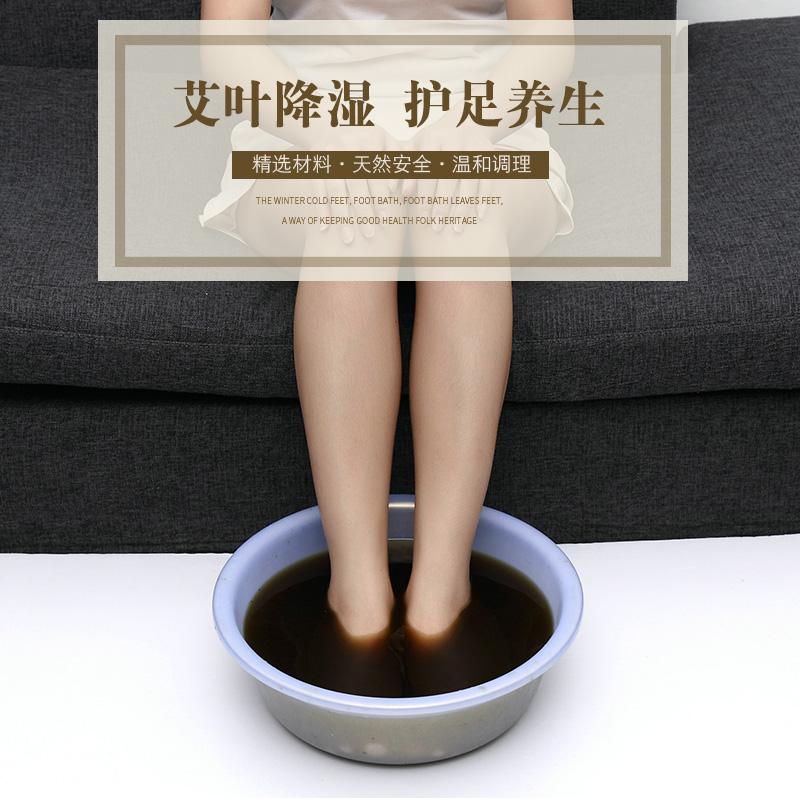 足浴包公司-廣州市詩泊實業高品質足浴粉