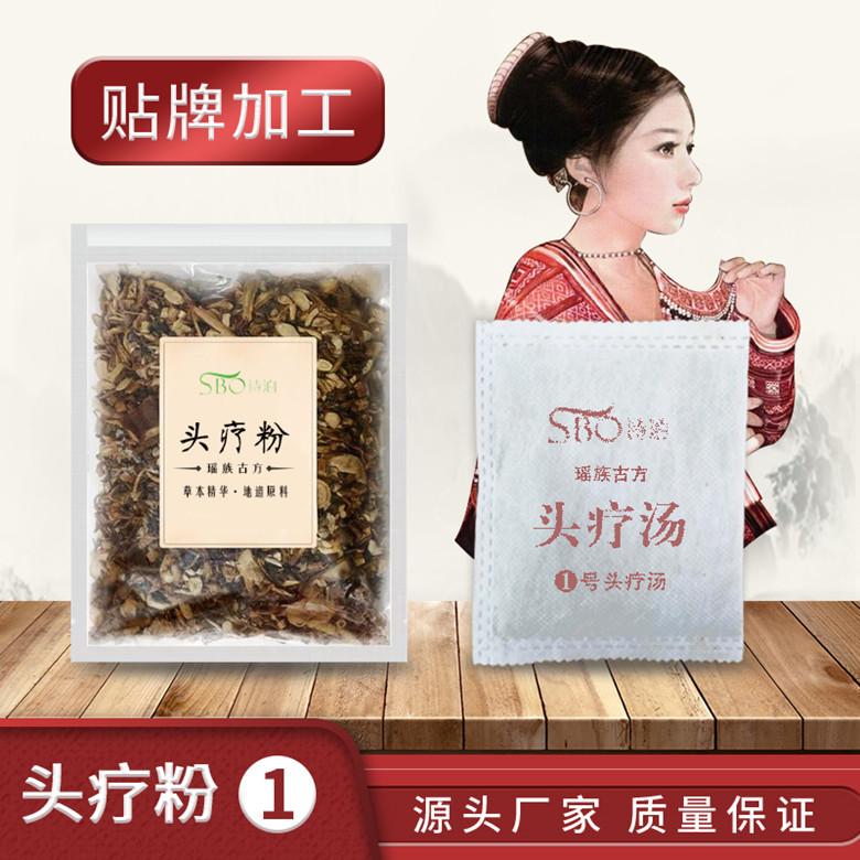 洗头粉哪家好|广州市诗泊实业有口碑的洗头粉