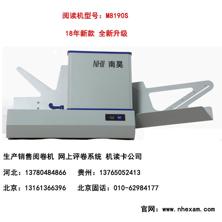 黑龍江光標閱讀機商品組裝 專業性閱卷機器