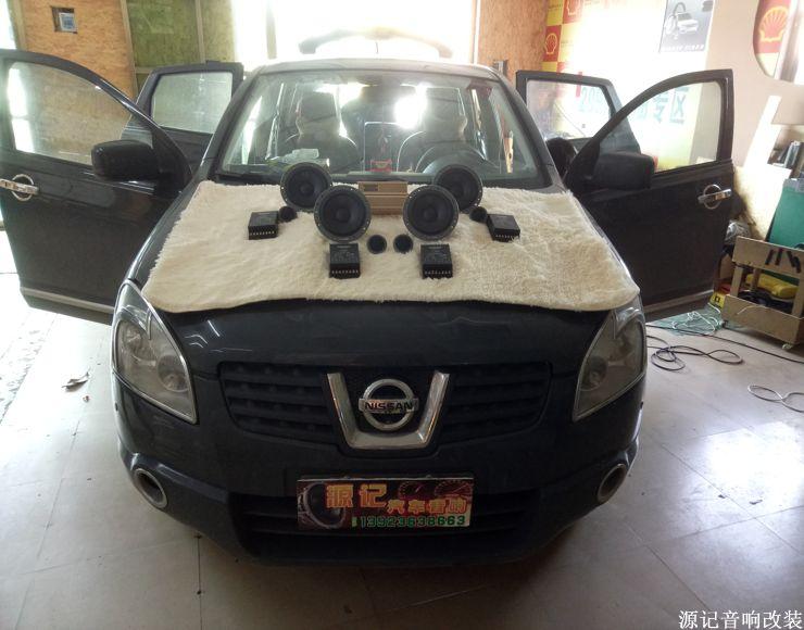 日产汽车音响改装