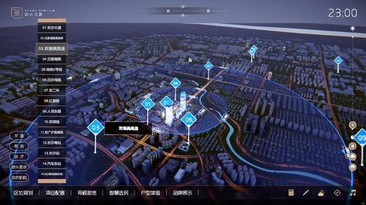 韓城VR家裝 凌派信息供應口碑好的VR智慧地產