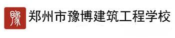 郑州市豫博教育科技有限公司