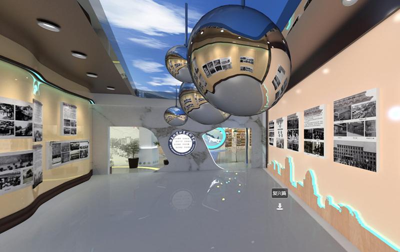 石家莊企業VR展館-選VR虛擬展廳找凌派信息