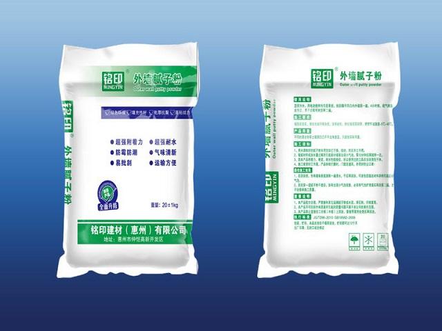 膩子粉_柔性耐水膩子-銘印建材(惠州)有限公司