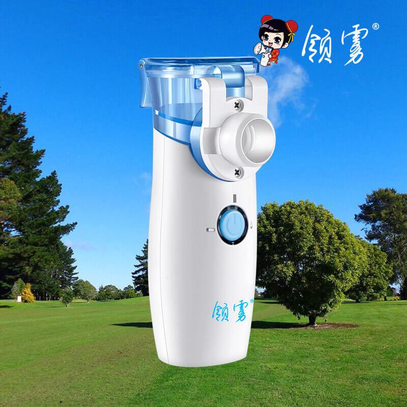 便攜式霧化器-常州價格實惠的便攜式霧化器出售