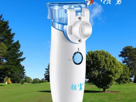 优质便携式雾化器-常州价格实惠的便携式雾化器出售