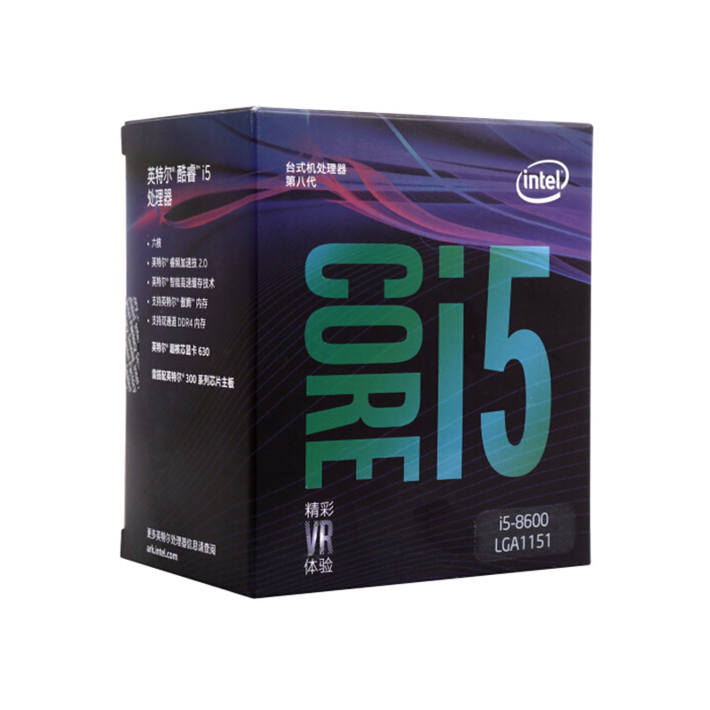 曲靖電腦批發  Intel/英特爾 I5-8400 8代I5