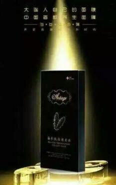 安徽泰安海参肽面膜生产厂家_八百寿生物科技质量好的海参肽面膜品牌