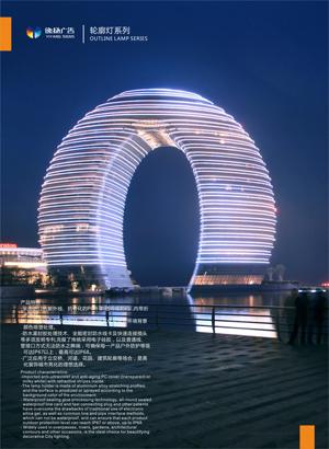 轮廓灯市场-逸扬广告提供实惠的亮化轮廓灯安装