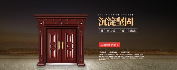 门chuang配件chang商代理-品牌好�na�chuang配件推荐