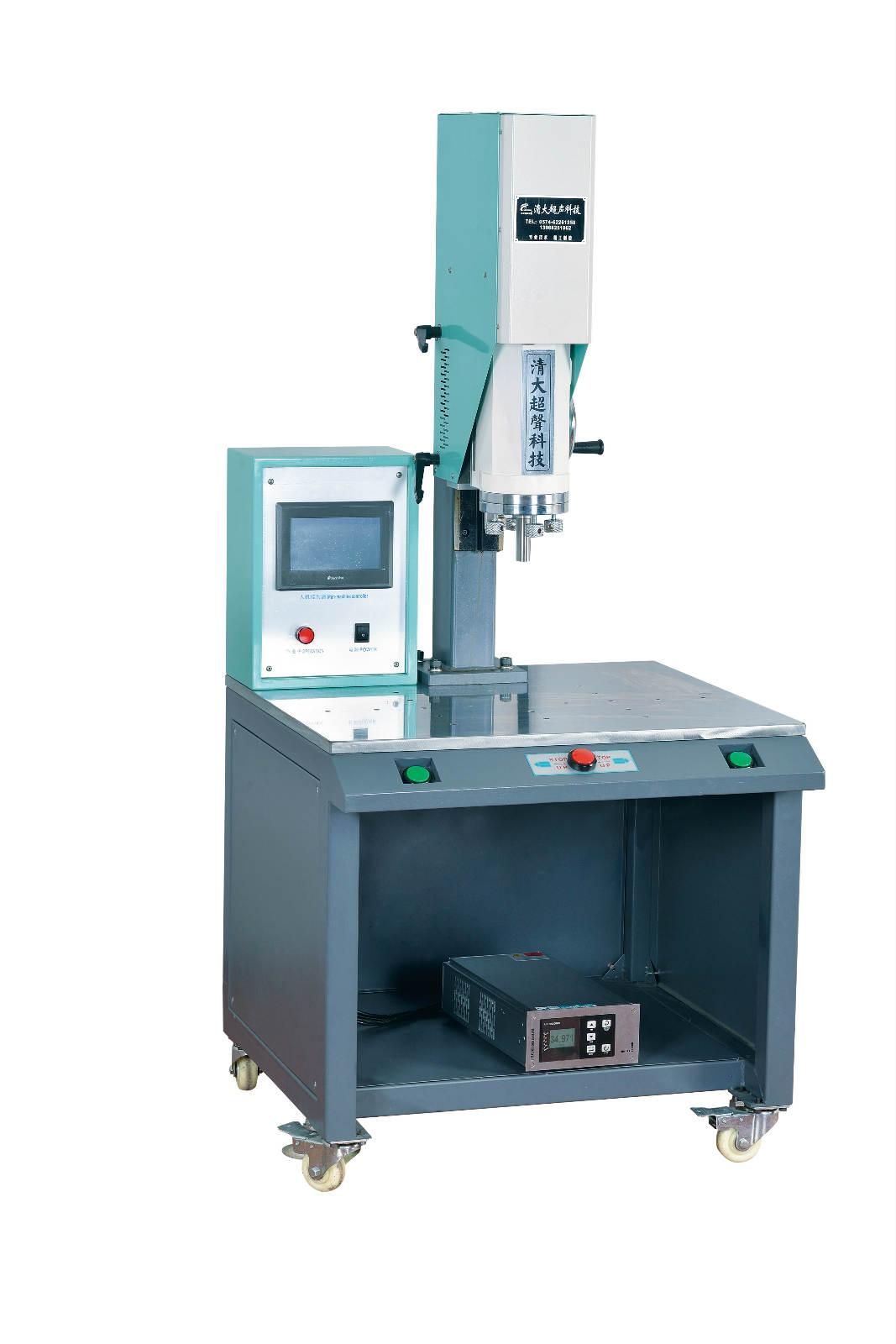 江苏超声波焊接机定制-宁波品牌好的超声波塑料焊接机价格