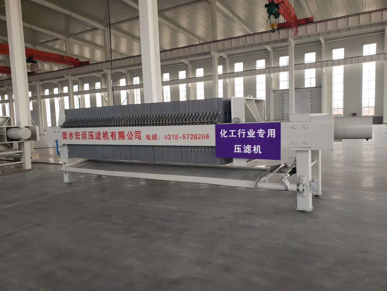 全自動高效節能快速隔膜廂式壓濾機-宏運壓濾機