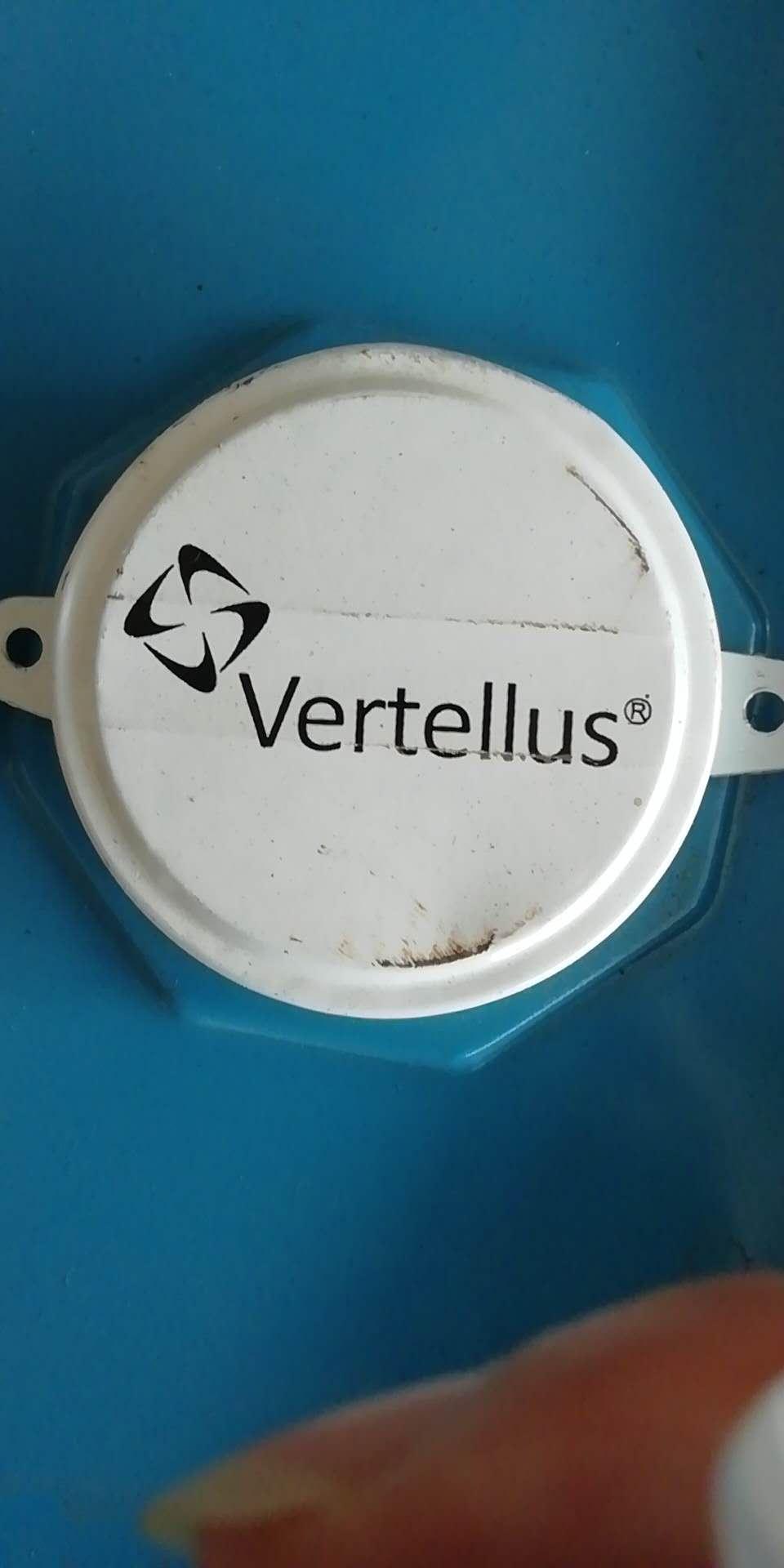 凡特鲁斯吡啶 原装进口 济南现货直销