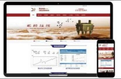 聊城网页建设开发-莘县企业建站多少钱
