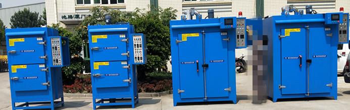 工业烘箱定制,工业烘箱厂家,工业烘箱价格