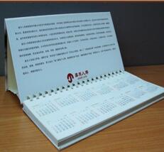 青岛印刷包装价格 有品质的商务印刷就在华泰兴