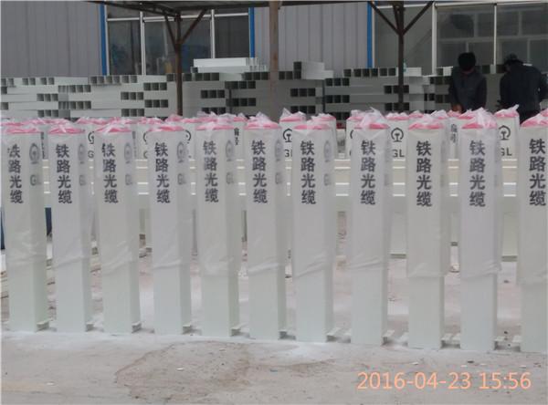 玻璃钢标志桩,玻璃钢标志桩生产厂家,玻璃钢标志桩价格